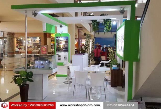 Booth Exhibition Citraland Denpasar @ Mall Bali Galeria Info 08165441454 (6)